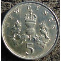 5 пенсов 1978 Великобритания