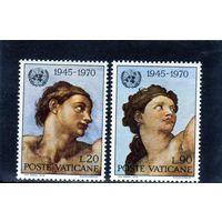 Ватикан. 25 лет ООН. 1945 - 1970. Искусство.