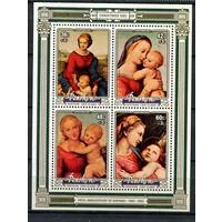 Пенрин - 1983 - Рождество. Искусство - [Mi. bl. 50] - 1 блок. MNH.