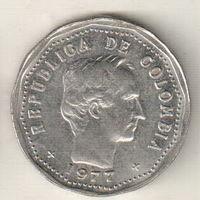 Колумбия 50 сентаво 1977