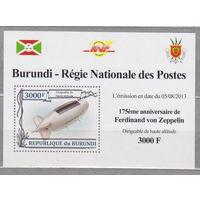 Авиация  дирижабли  блок  Бурунди 2013 год