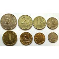 Россия, все ходовые монеты, одним лотом
