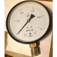 Манометр МП4-Уф. Кл точн 1,5. Воздух. Избыточного давления, вакуумметр, мановакуумметр показывающий
