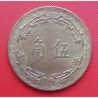 56-22 Тайвань, 5 чао (цзяо, джао) 1973 г.
