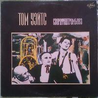 Том Уэйтс - Свордфиштромбонз, LP