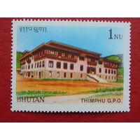 Бутан. Архитектура.