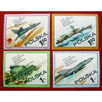 Польша. 30 лет Польской Народной армии ( 4 марки ) 1973 года.