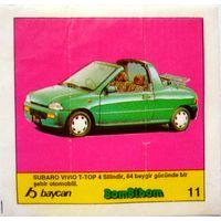 Вкладыш BomBibom b # 51