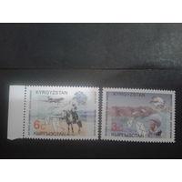 Киргизия 1999 125 лет ВПС полная серия