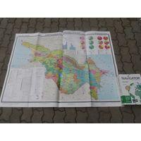 """Карта """" Азербайджан, Армения, Грузия"""""""
