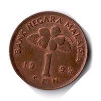 Малайзия. 1 сен. 1995 г.