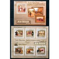 Живопись Картины художника Жана Беро Коморы 2009 год чистая серия из 1 блока и 1 малого листа