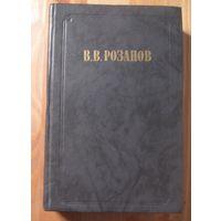 В.Розанов. Т.1: Религия и культура