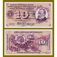 [КОПИЯ] Швейцария 10 франков 1959г.
