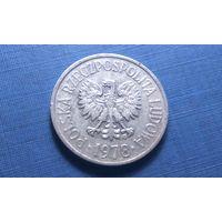 20 грошей 1978. Польша.