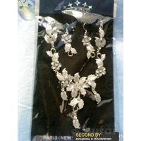 Комплект jewelry бижутерия