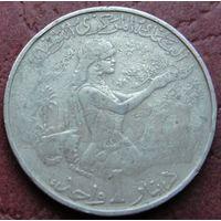 1700:  1 динар 1976 Тунис