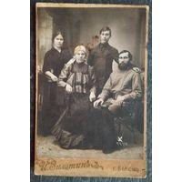 Семейное фото казацкой семьи. г.Бийск. До 1917 г. 10.5х14 см.