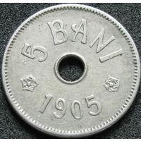 Румыния 5 бани 1905 (208)