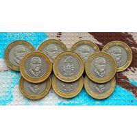 Кения 20 шиллингов. Инвестируй выгодно в монеты планеты!