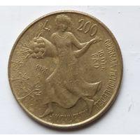 Италия 200 лир, 1981 ФАО - Всемирный день продовольствия 2-10-15