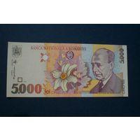 5000 лей 1998 г.