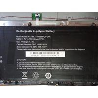 Батарея для prestigio smartbook 141A02