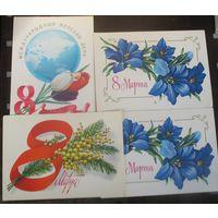 С 8-м марта открытки