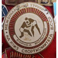Международный турнир БССР борьба вольная