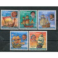 Гвинея-Биссау. Мореплаватели