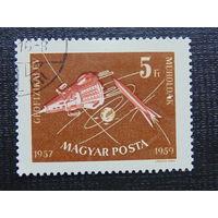 Венгрия. Космос 1959г.