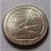 25 центов, квотер США, нац. парк Камберленд Гэп (штат Кентукки), D