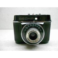 Фотоаппарат Весна ок. 1964 г. литое название