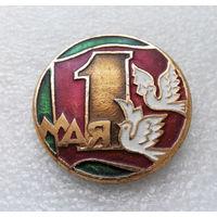 1 Мая #0236-UP8