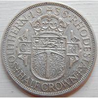40. Родезия пол кроны 1936 год, серебро