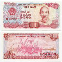 Вьетнам. 500 донгов (образца 1988 года, P101a, UNC) [серия HH, #5077777]