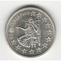 Болгария 50 стотинок 2005 года. Состояние UNC!