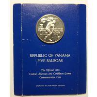 Панама 5 бальбоа, 1970 XI игры Центральной Америки и Карибского бассейна