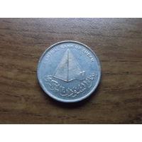 Судан 10 пиастров 2006 (2)