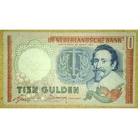 10 гульденов 1953г