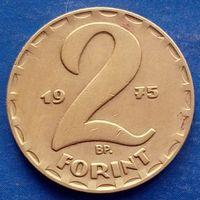 2 форинта 1975 ВЕНГРИЯ