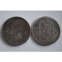 5 песет 1876,  копия, 36 мм