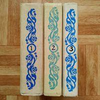Максім Багдановіч - Полное собрание произведений в 3 томах (редкость) + бесплатная пересылка