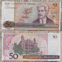Распродажа коллекции. Бразилия. 50 крузадо 1986 года (P-210a - 1986-1988 ND Issue)