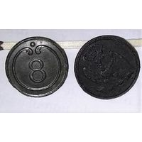 8-й полк и Гвардия, Франция, 1812 год