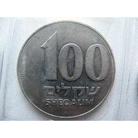 Израиль 100 шекелей 1985 г. Зеэв Жаботински (юбилейная)