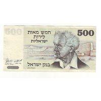 Израиль. 500 лир 1975 г.