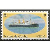 """Тристан да Кунья. Корабль """"Герцогиня Атолл"""". 1994г. Mi#548."""