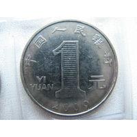 Китай 1 юань 2009 г.