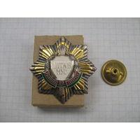 90 лет штаб МУС (распродажа коллекции)